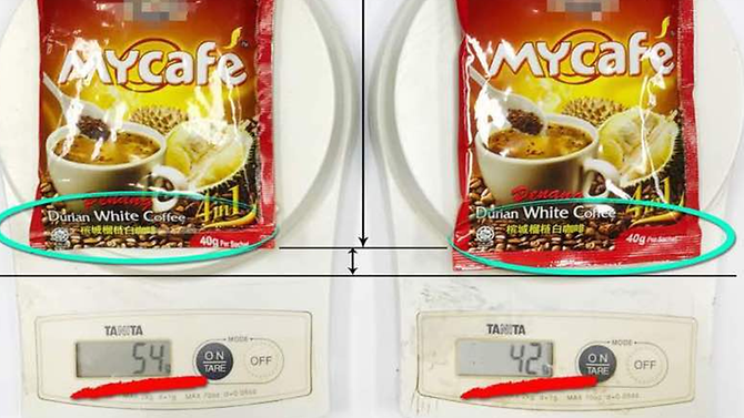The image released by the affected coffee brand pointing out the sabotaged (left) and normal (right) coffee.
